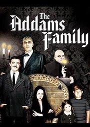 阿达一家人第1季