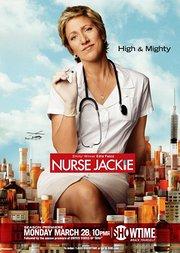 护士当家第3季