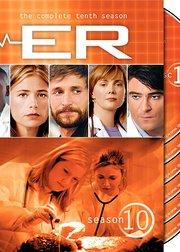 急诊室的故事第10季