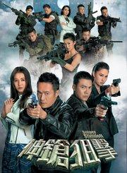 神枪狙击-普通话版