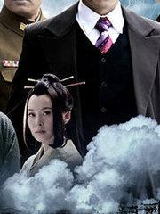 X特工(2010)
