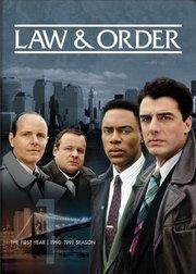 法律与秩序第1季