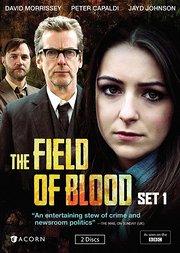 血之地第1季