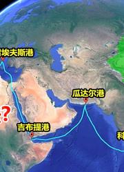 中国一带一路的六大护法,地理位置如何?是否真的名副其实?