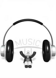 3D音乐揭开神秘面纱 音效绝对无比震撼