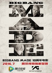 BIGBANG十周年MOVIE TALK