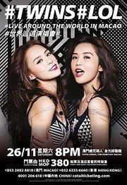 2016 LOL 香港红馆演唱会
