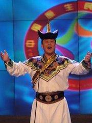 第六届中国原生民歌大赛颁奖晚会