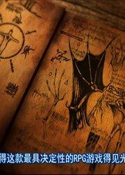 《暗黑破坏神》系列回顾