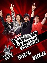 中国好声音2012