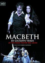 威尔第经典歌剧《麦克白》