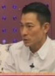 20101118刘德华