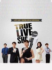 TrueLiveShow2014