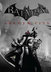 刺客老王蝙蝠侠阿甘之城
