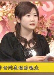 日本人说中国没有牛舌,太小看人了,福原爱霸气回怼中文超流利!