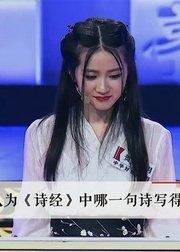 中华好故事 第4季