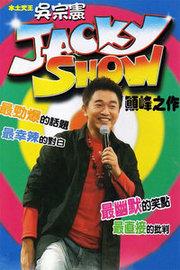 Jacky Show