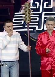 中国喜剧新星