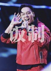 【陈伟霆】星座出品饭制