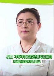 妇产保健-吴霞