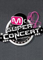 M!超级演唱会