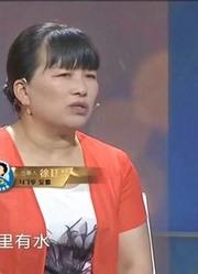 丈夫摔成瘫痪,妻子照顾不周就要挨骂被家暴,涂磊:你就这本事?