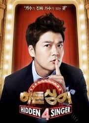 韩版隐藏的歌手第4季