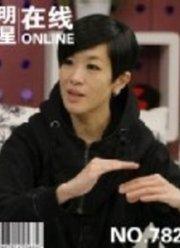 20100315陈珊妮