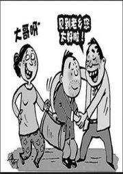 2014-01-23 新闻大求真