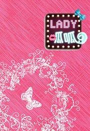 lady呱呱 2010