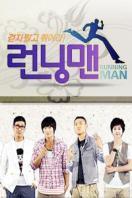 Running Man 2011