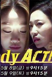 LadyAction