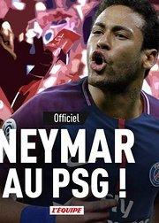 法国甲级足球联赛