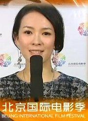第一届北京国际电影季纪录片