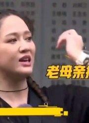 陈乔恩喊话队员:姐都能生你了,却被队员直接喊妈笑容石化了