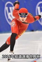 国际滑联赛事