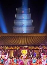 陕西卫视2011雁塔祈福