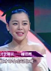 24岁上海妹子很爱林志玲,现场模仿林志玲声音,真是嗲嗲惹人爱