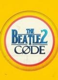 披头士密码第2季