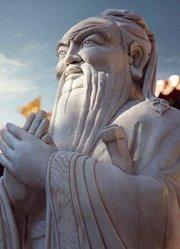 第34届中国(曲阜)国际孔子文化节