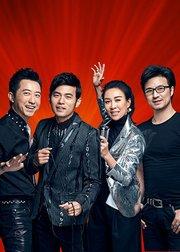 中国好声音第4季歌曲MV