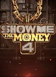 Show Me The Money第4季