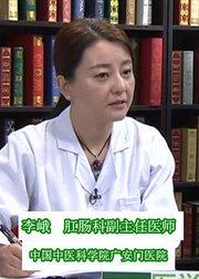 围产期女性常见肛肠疾病