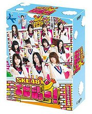 SKE48炸虾商