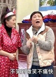 刘大脑袋私藏小金库,王云却不生气?最后忍不住动手了