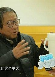 2014-03-13新闻大求真