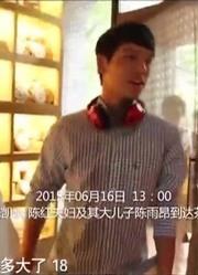 鲁豫北京老茶馆采访陈凯歌陈红夫妇,鲁豫直呼跟他们都是老朋友了