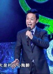 """梨园春:贾文龙演唱《山里的汉子》选段""""连日来大泉村人心陶醉"""""""