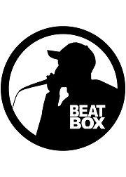 最牛Beatbox达人