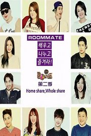 Roommate 第2季